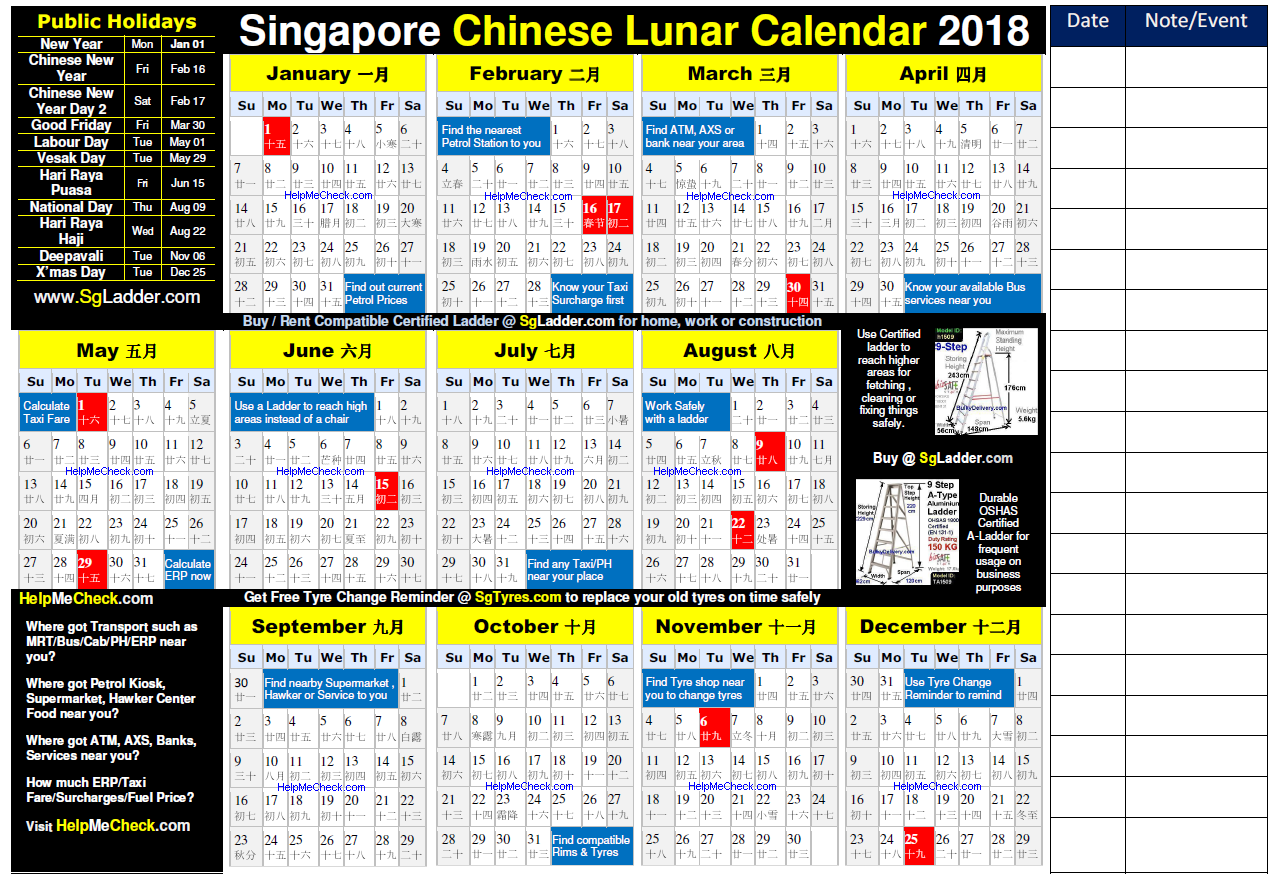 chinese lunar calendar 2018 free for singapore